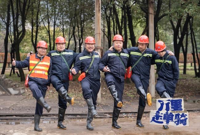 《万里走单骑—遗产里的中国》展现黄石温度