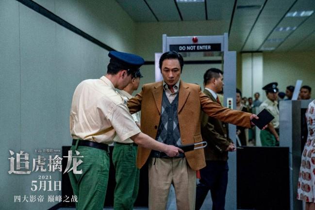 《追虎擒龙》曝粤语版预告 四大影帝打造硬核港片