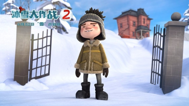 《冰雪大作战2》430全国上映 奇趣冒险即将出发