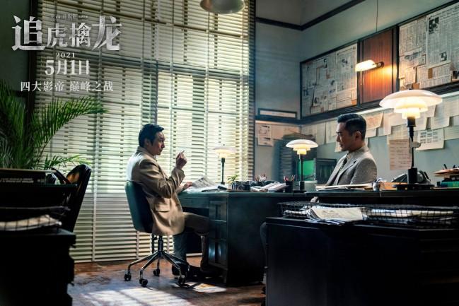 《追虎擒龙》曝终极预告及海报 巅峰之战即将引爆