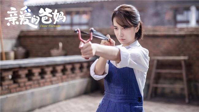 《亲爱的爸妈》热播 闫妮王砚辉花式解决家庭矛盾