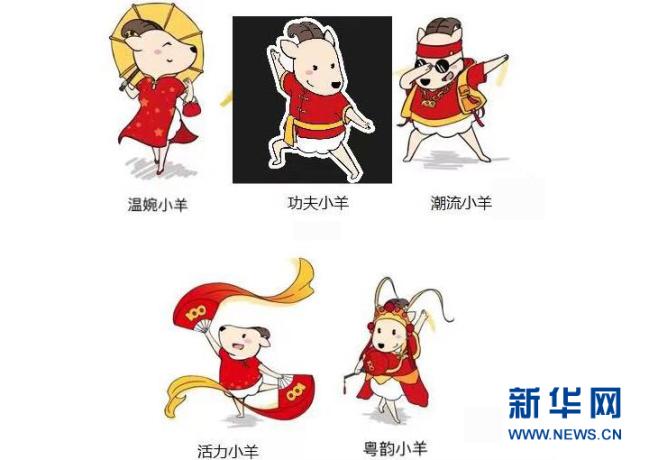 """广州拉开""""羊城之夏""""2021市民文化季帷幕 采用原创组歌展演形式"""