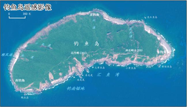 """日本近年企图封杀中国对钓鱼岛的研究,对国民""""洗脑"""""""