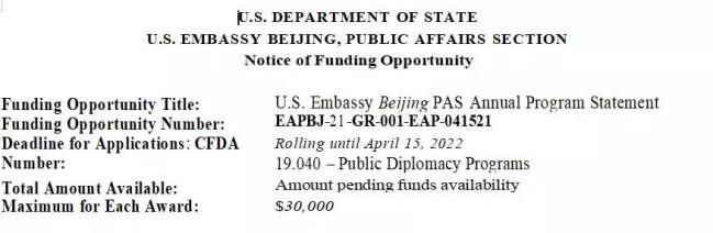 果然 有人跳出来为美国驻华使馆辩护了!