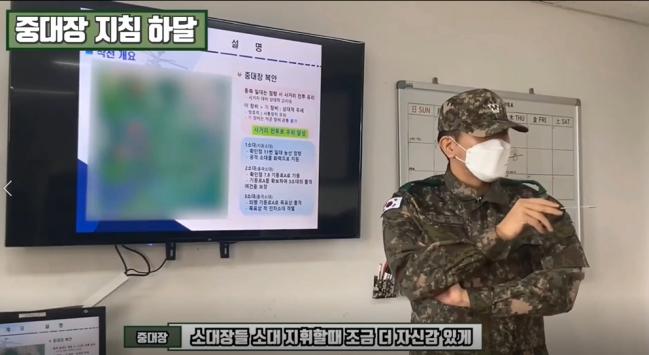 韩军用《战争雷霆》训练,电游与战争越来越模糊