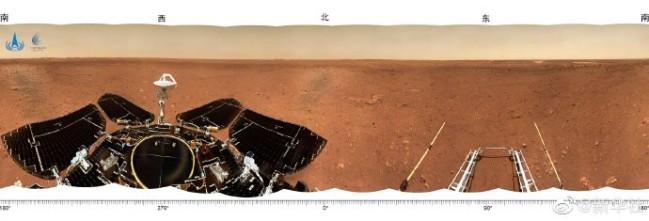 天问一号着陆火星首批科学影像图公布