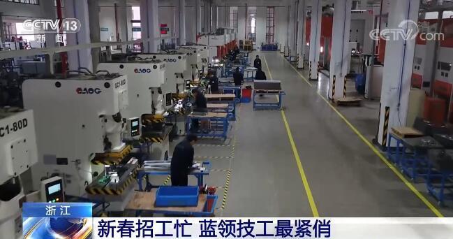 """为农民工返岗复工下足""""绣花功夫"""" 让新一代技术工人增强获得感"""