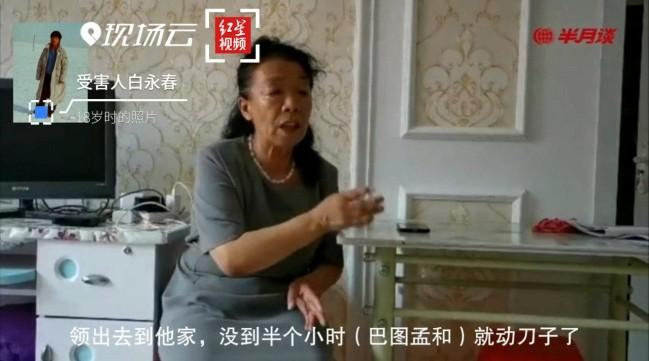 """杀人犯纸面服刑15年 84人担责 党员干部折戟""""人情"""""""