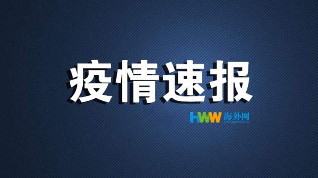 台湾新增343例本土病例 新增死亡病例36例
