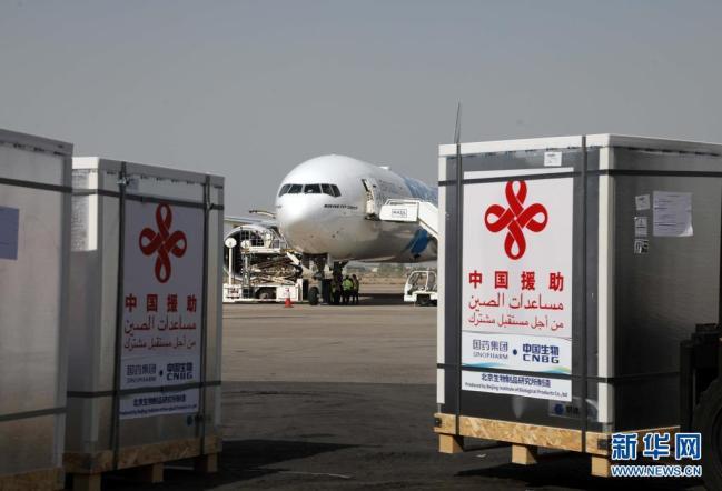 中国援助伊拉克的第三批新冠疫苗运抵巴格达