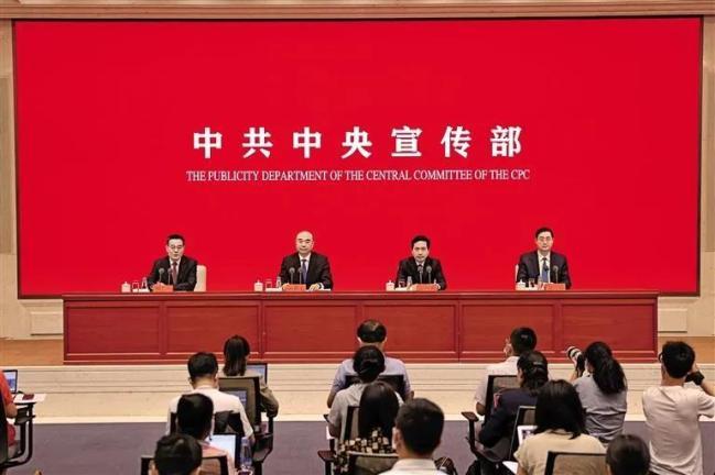 """6月9日,中共中央宣传部在北京举行以""""弘扬延安精神,奋力谱写陕西新时代追赶超越新篇章""""为主题的庆祝建党100周年陕西专题新闻发布会。图为新闻发布会现场。"""