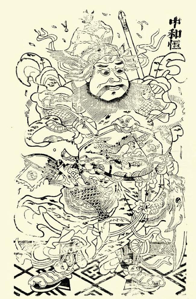 立刀门神 清代版/门神/墨线/各纵82.6厘米·横58厘米/中和恒/河南卢氏