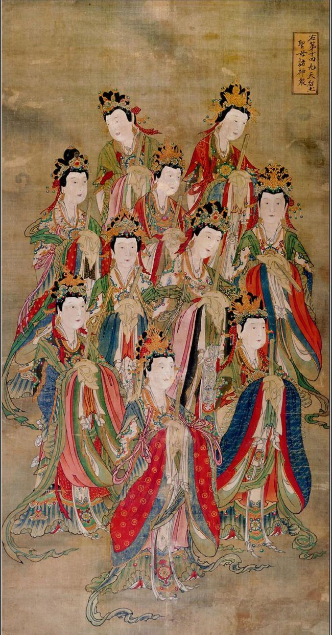 九天后土圣母诸神众 明(1368年—1644年) 山西博物院藏