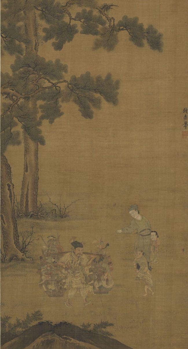 钱选款 《货郎图》 台北故宫博物院藏