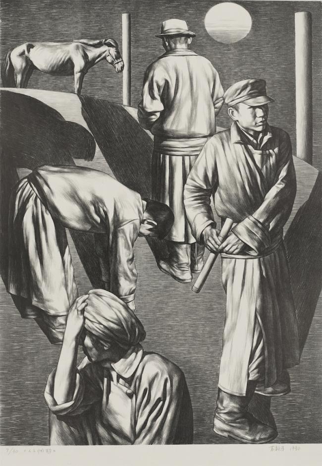 苏新平,《人之忧郁》,版画,79.5x56cm 1990年