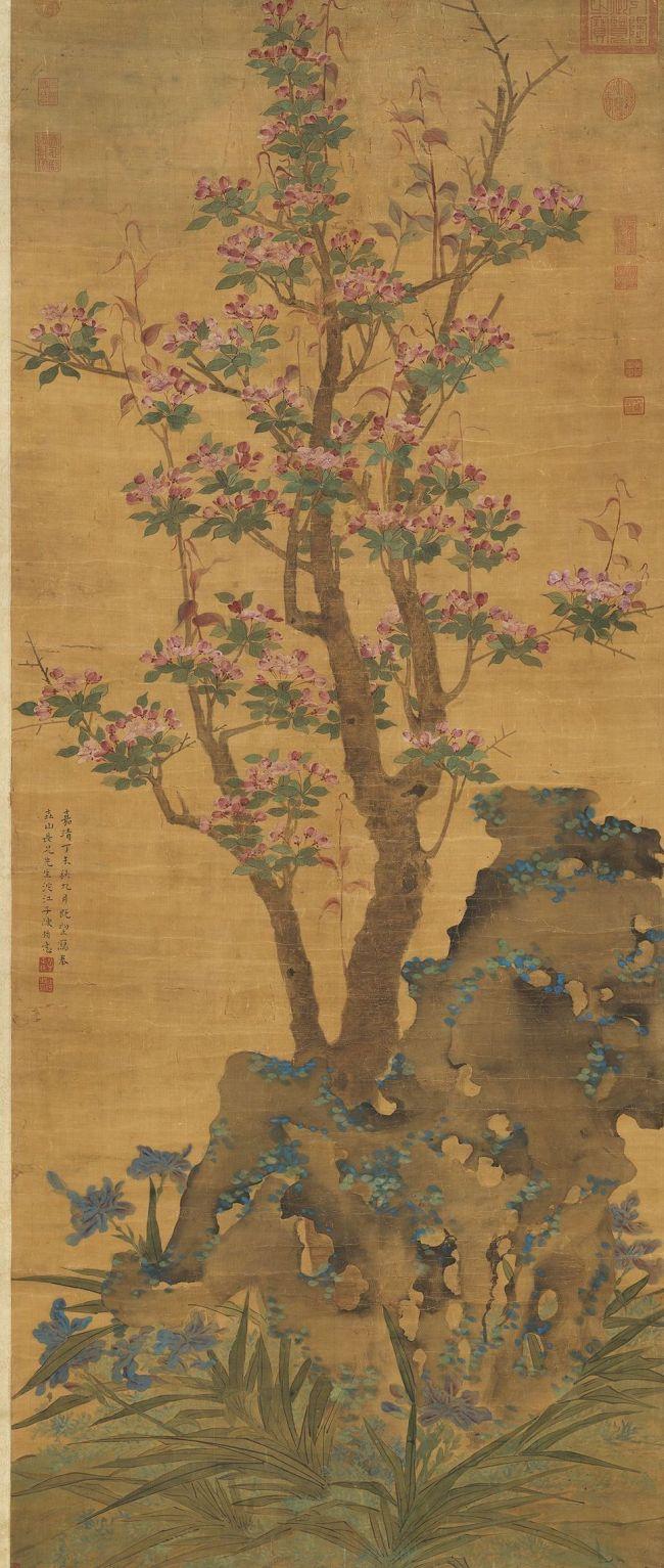 陈栝 《海棠》 台北故宫博物院藏