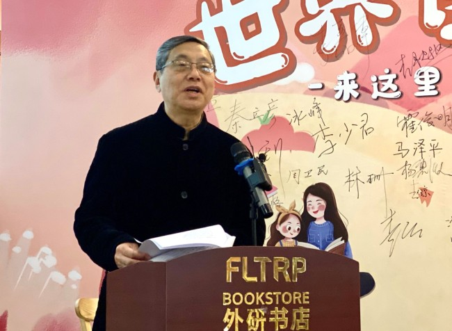 书香北京 走进路遥的世界