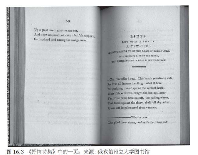 """""""留白""""哲学:书页上不写字的地方有怎样的魔力?"""