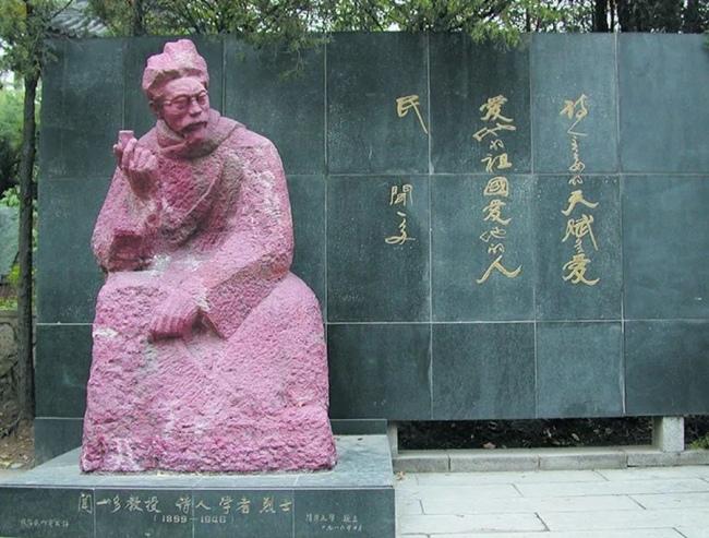 钱绍武《闻一多像》 花岗岩 清华大学 1986年
