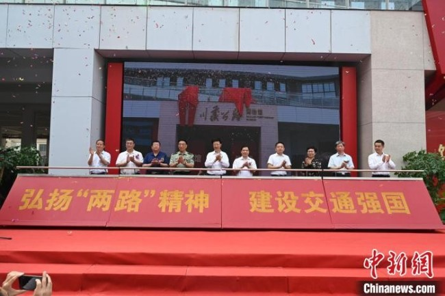 图为开馆仪式现场。四川省交通运输厅供图
