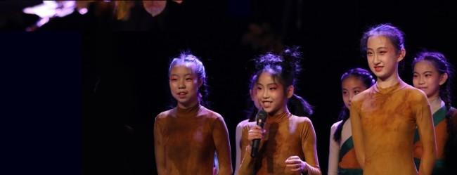 中华传统文化起源系列儿童剧《比翼鸟》在京演出