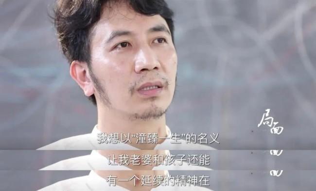▲ 林生斌在接受《局面》采访时的发言