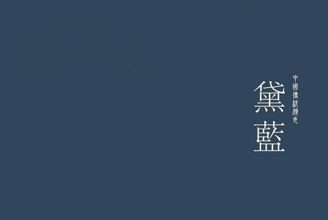 384种中国色 震惊眼球的绝美高级感!