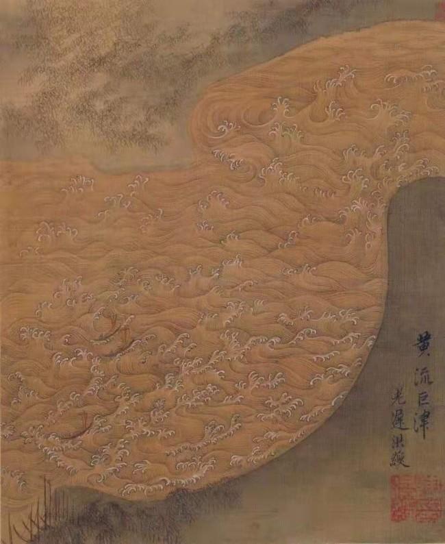 明 陈洪绶 黄流巨津图 故宫博物院藏