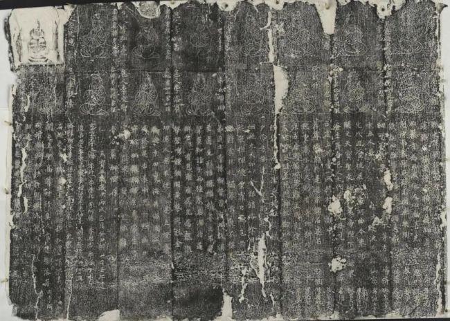 唐八棱形线刻人物纹石灯台(拓片局部) 唐天宝五年(公元746年)