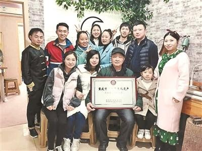 李昌义与徒弟们