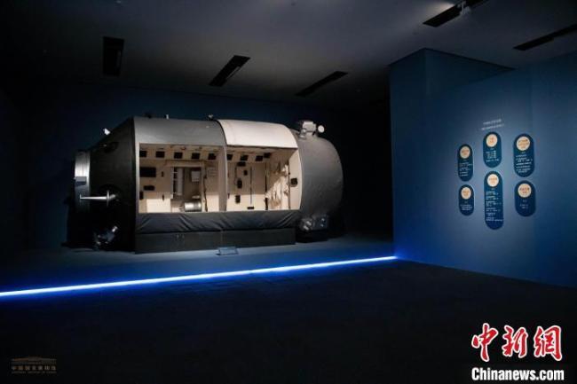 """国家博物馆首次以""""两弹一星""""为主题推出展览"""