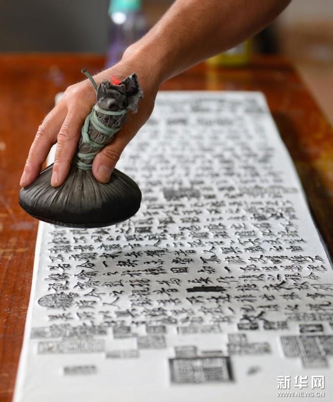 9月1日,衡水法帖雕版拓印技艺的代表性传承人李广民在拓印作品。新华社记者 金皓原 摄
