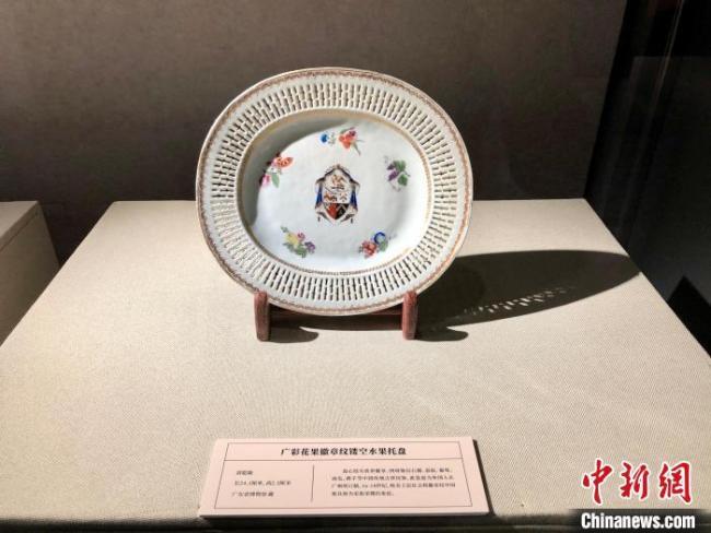 """80余件""""荔枝""""展品亮相重庆 文化宴带着科普味"""