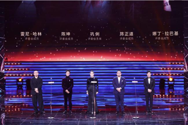 """北影节开幕:在""""新十年""""起点绽放电影之光"""