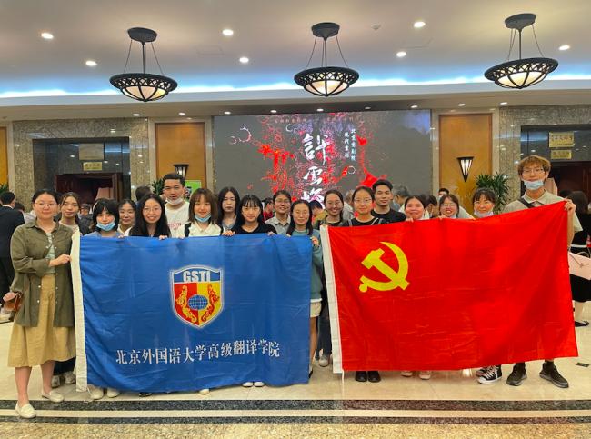 北京外国语大学高级翻译学院学生合影
