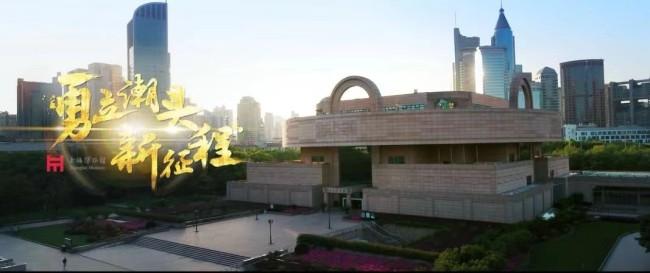 上海博物馆外景