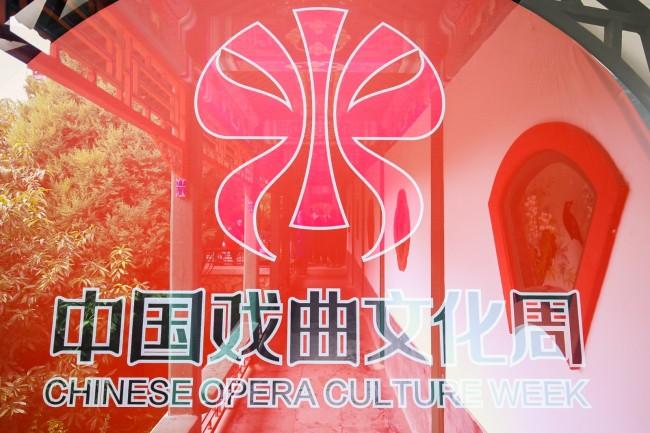 """戏委会官方社群在中国戏曲文化周中完美""""奔现"""""""