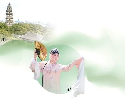 图①:苏州虎丘山风景名胜区。  影像中国   图②:昆曲爱好者在虎丘曲会上表演。  苏州市委宣传部供图