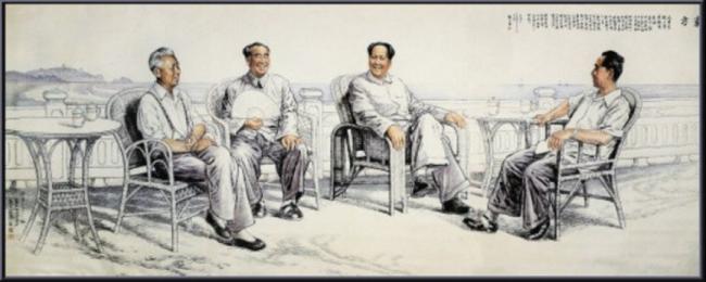 刘文西作品《东方》 1992年