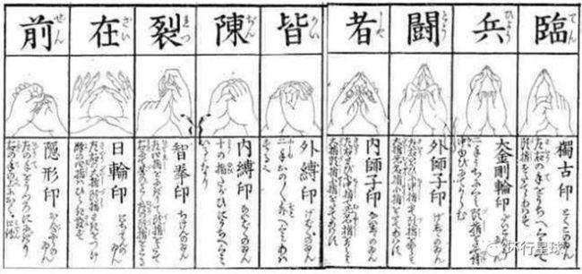 日本大学真的有忍者专业么?