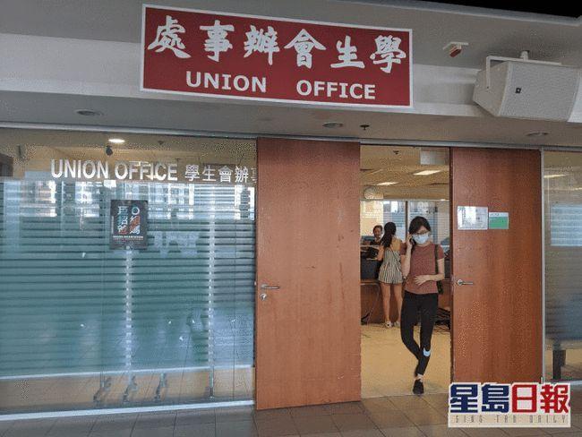 香港大学向学生会发最后通牒