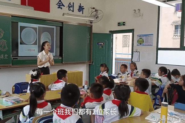 家长体验当老师,家长通宵备课,嗓子冒烟
