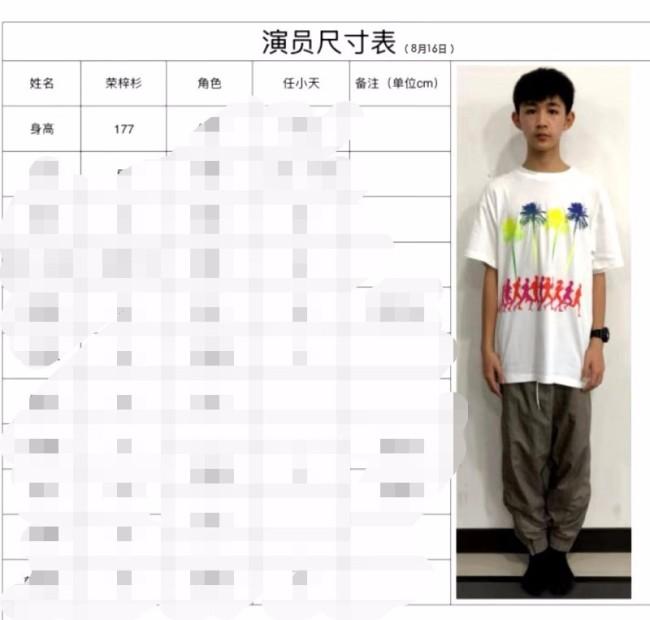 14岁荣梓杉身高超180 拍陈思诚《外太空的莫扎特》一部戏长高5厘米