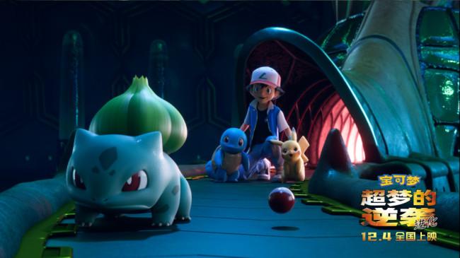 """""""宝可梦集结""""预告公开《宝可梦:超梦的逆袭 进化》预售开启"""