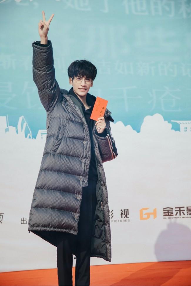 《良言写意》官宣开机 罗云熙饰演男主厉择良引期待