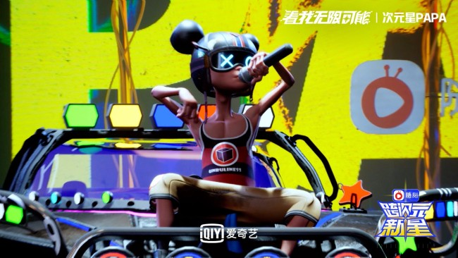 《跨次元新星》虞书欣战队首轮公演夺冠 Angelababy小鬼不舍队员离开现场落泪