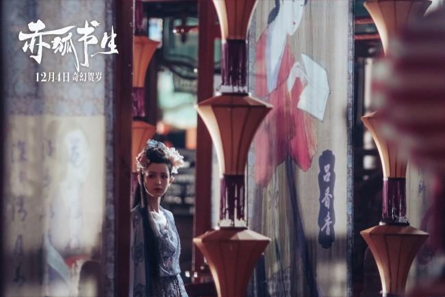 """《赤狐书生》揭秘""""仙女奶奶""""哈妮克孜的仙女裙原来是""""P""""出来的?"""