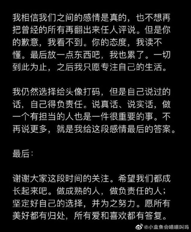 19岁男爱豆焉栩嘉否认劈腿 女友回怼:演三人电影男主角