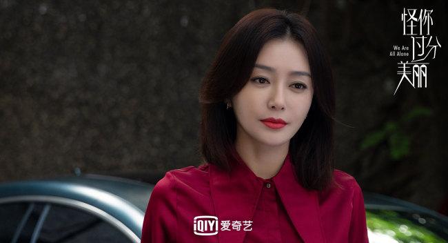 尖叫之夜惊喜来临 秦岚荣获年度品质演员