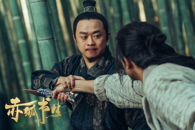 《赤狐书生》热映 裴魁山演妖师笑果十足反转惊人